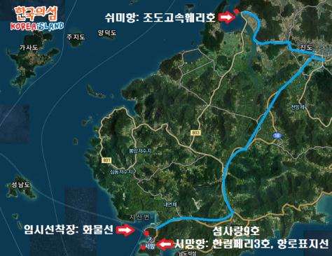 20140530007jodo_ship_edit_map
