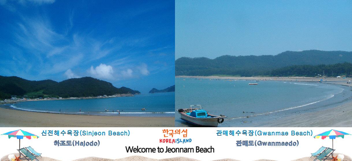 2015_jeonnam_jindo_jodo_beach